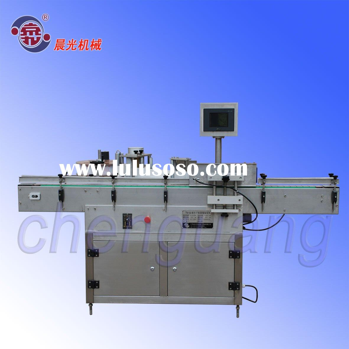 Full-automatic Self-adhesive Sticker Tag Labeling Machine