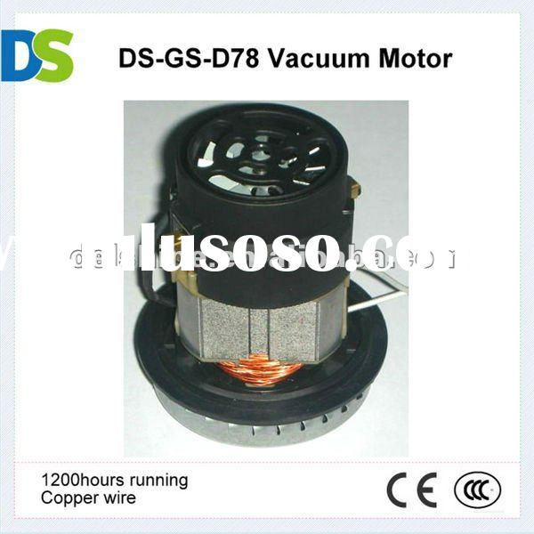 GS-GS-D78 motor for Dual-use wet and dry vacuum cleaner