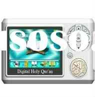 Holy digital quran player mp4 player for muslim