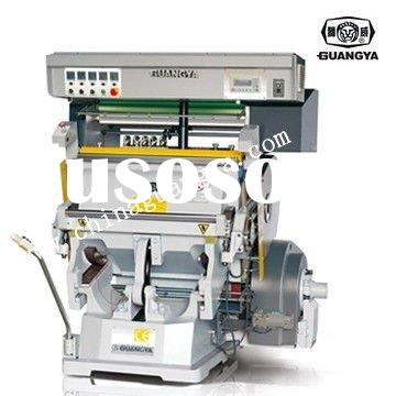Hot Foil Stamping and Cutting Machine/Hot Press Gold Stamping Machine/Hot Stamping Foil Printing Mac