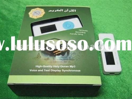 Islamic gift Digital Holy quran MP3 player