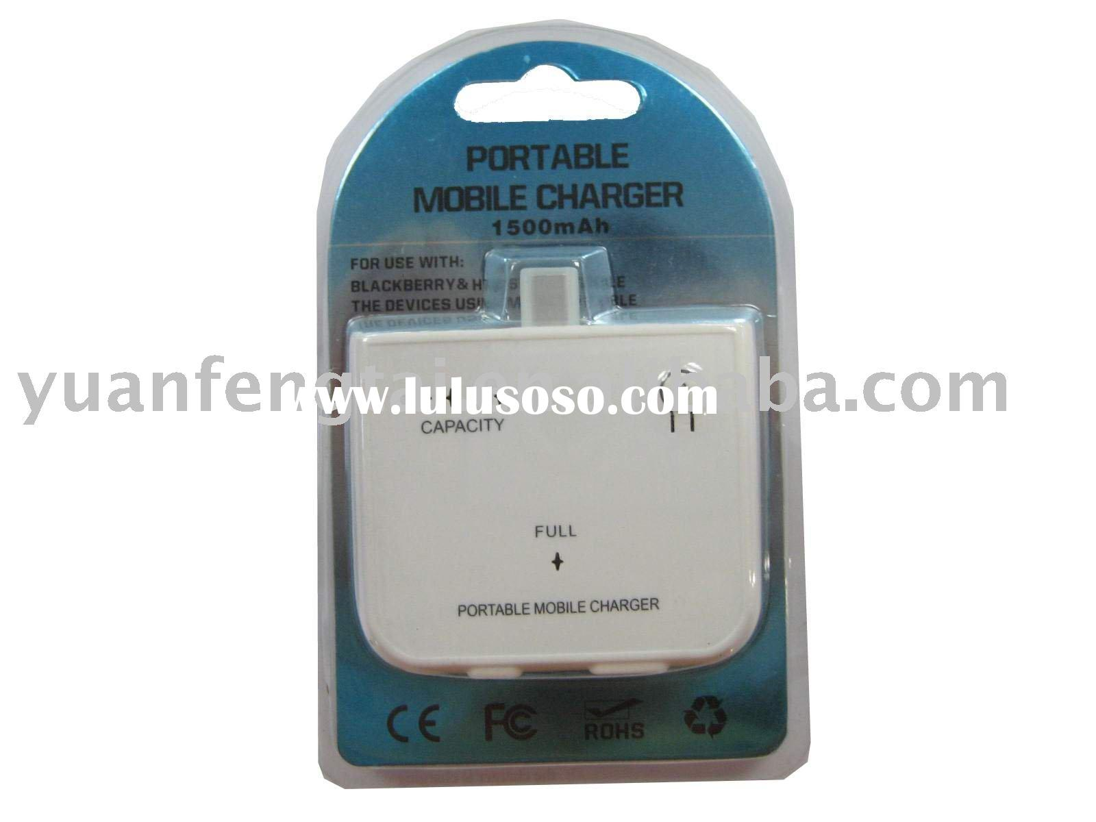Portable Mobile Battery Charger for HTC