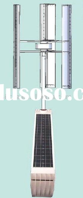 Wind-solar hybrid street light Model WP90HB SAIL (Wind power 50W+solar power 40W)