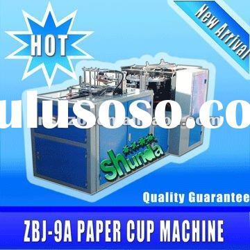 automatic frequesncy adjustable paper cup making machine