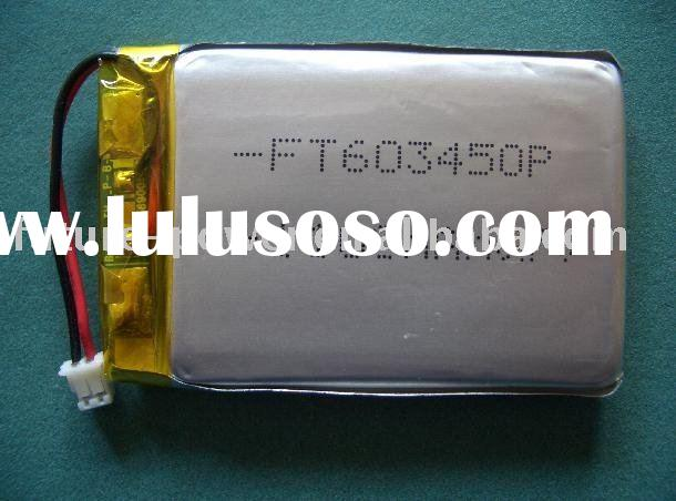 lithium ion polymer battery cell