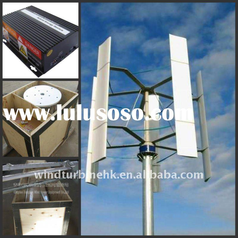 low speed permanent magnetic vertical axis 3kw wind turbine generator