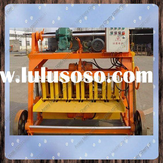 mobile concrete block making machine/+86+15037136031