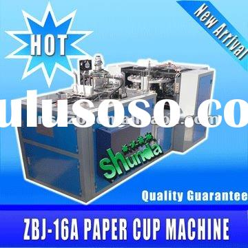 paper cup forming machine/paper cup making machine/paper cup machine