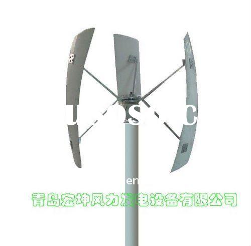 qingdao off-grid wind generator 500w vertical axis wind turbine with Permanent Magnet Generator