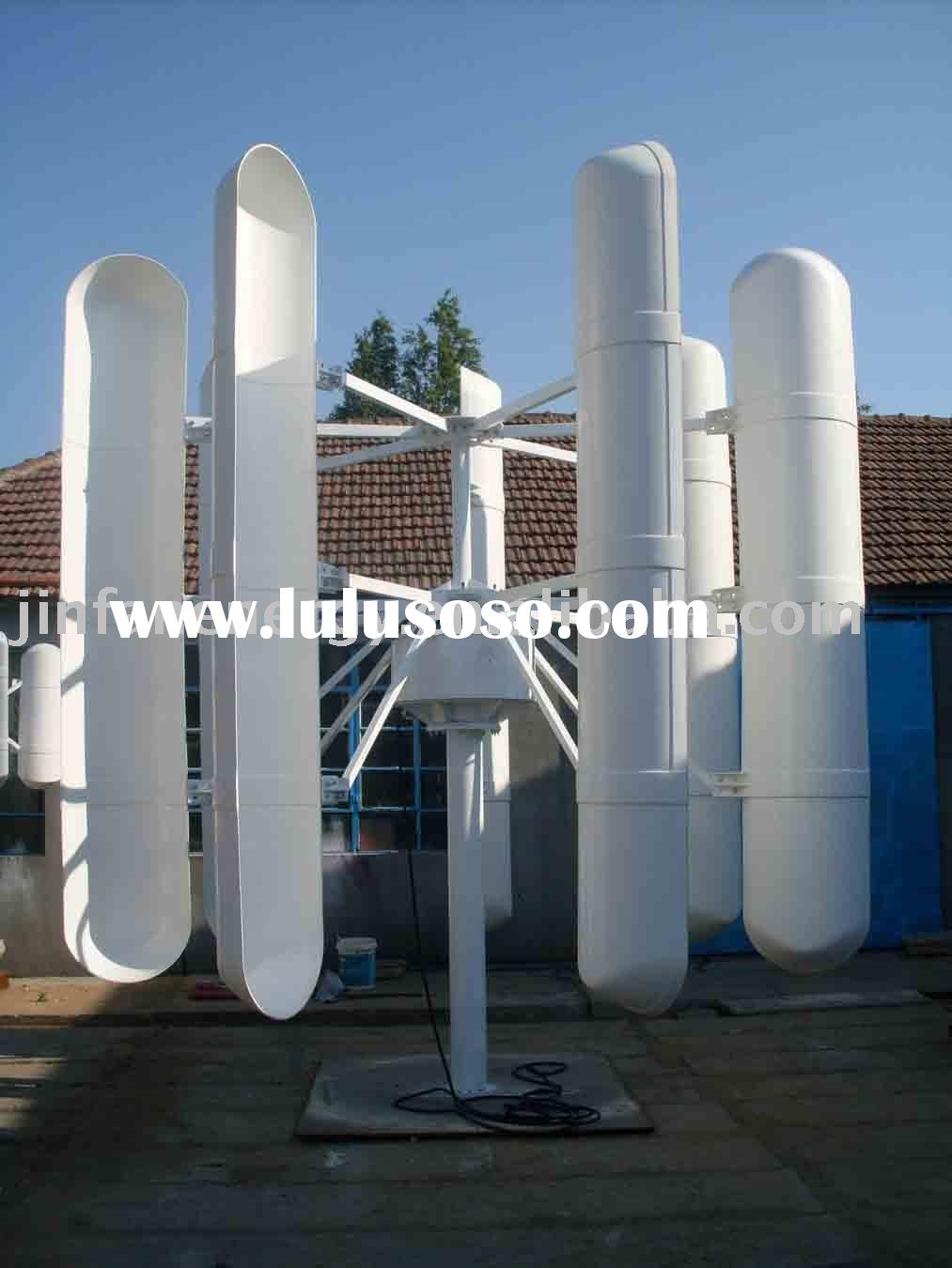 resendital 10kw Vertical AXIS wind turbine