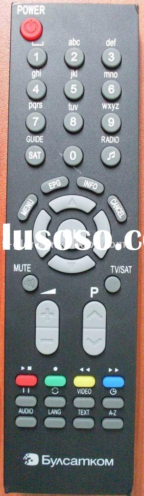 set-top box remote control,DVD player remote control,multimedia player remote control,remote control
