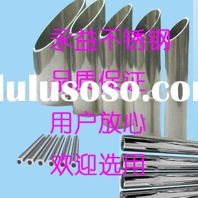 stainless steel seamless pipe 304/316(exhaust pipe)