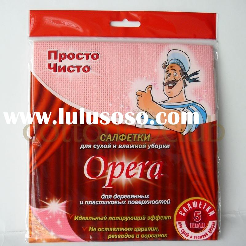 Opera 5-PC Household Cleaning Wipe / cloth Set for Kitchen cleaning