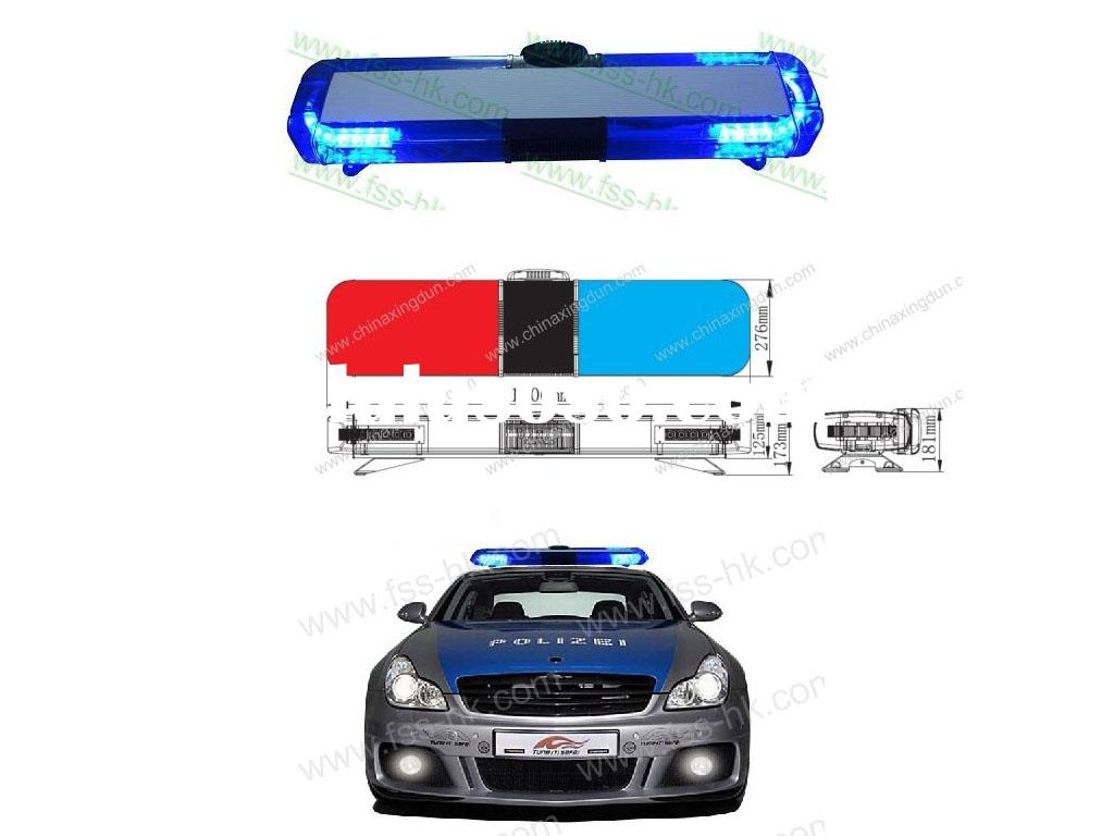 TBD-GA-8501H high power LED auto emergency warning light bar