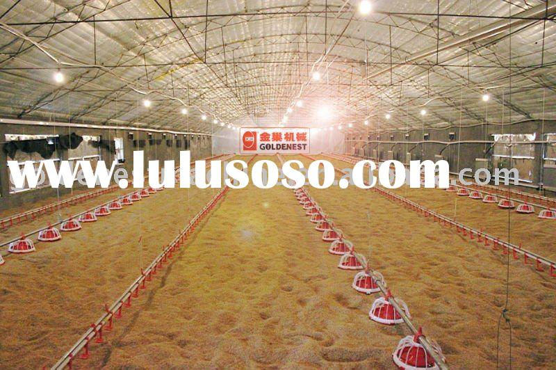 broiler pan feeder feeding equipment for chicken broiler poultry equipment