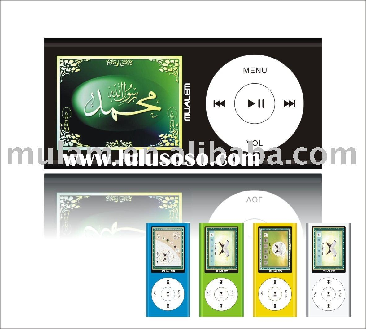 digital quran mp4 player N2 for muslim islamic gift, quran phone, adhan azan clock