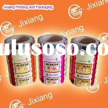 flexible printing and lamination packaging Printing Lamination Film