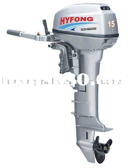 2stroke outboard engine