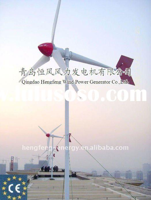 5kw wind turbine generator,no gear box,wind solar generator 5kw