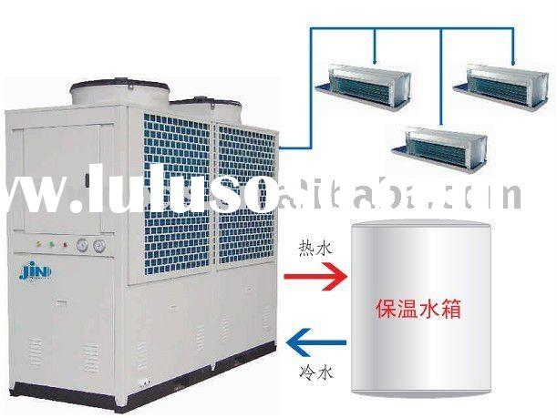Air to water heat pump with digital scroll compressor