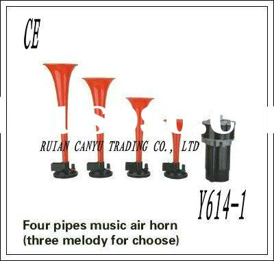 Four Pipe Music Air Horn--Smail compressor for Y614-1