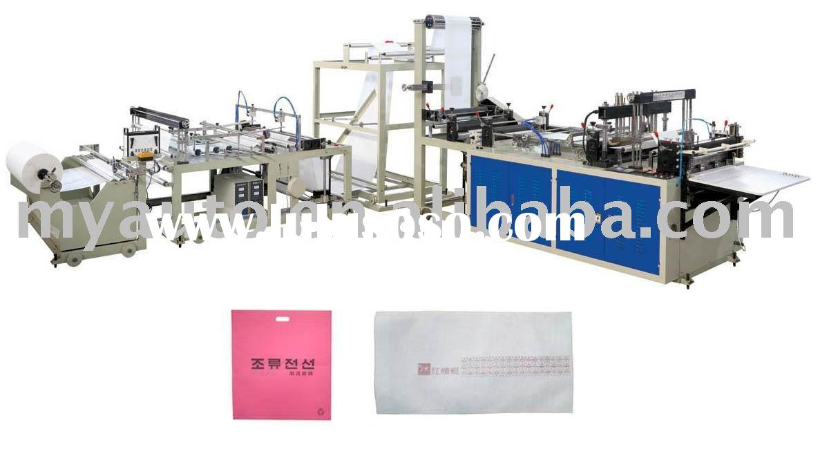 PP Non Woven Bag Making Machine (full automatic)