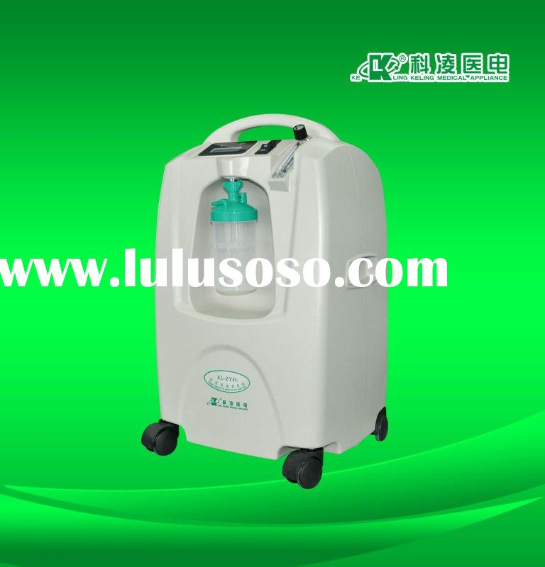 (KL-ZY5L LUXURIOUS TYPE) Medical Personal Portable Oxygen Generator