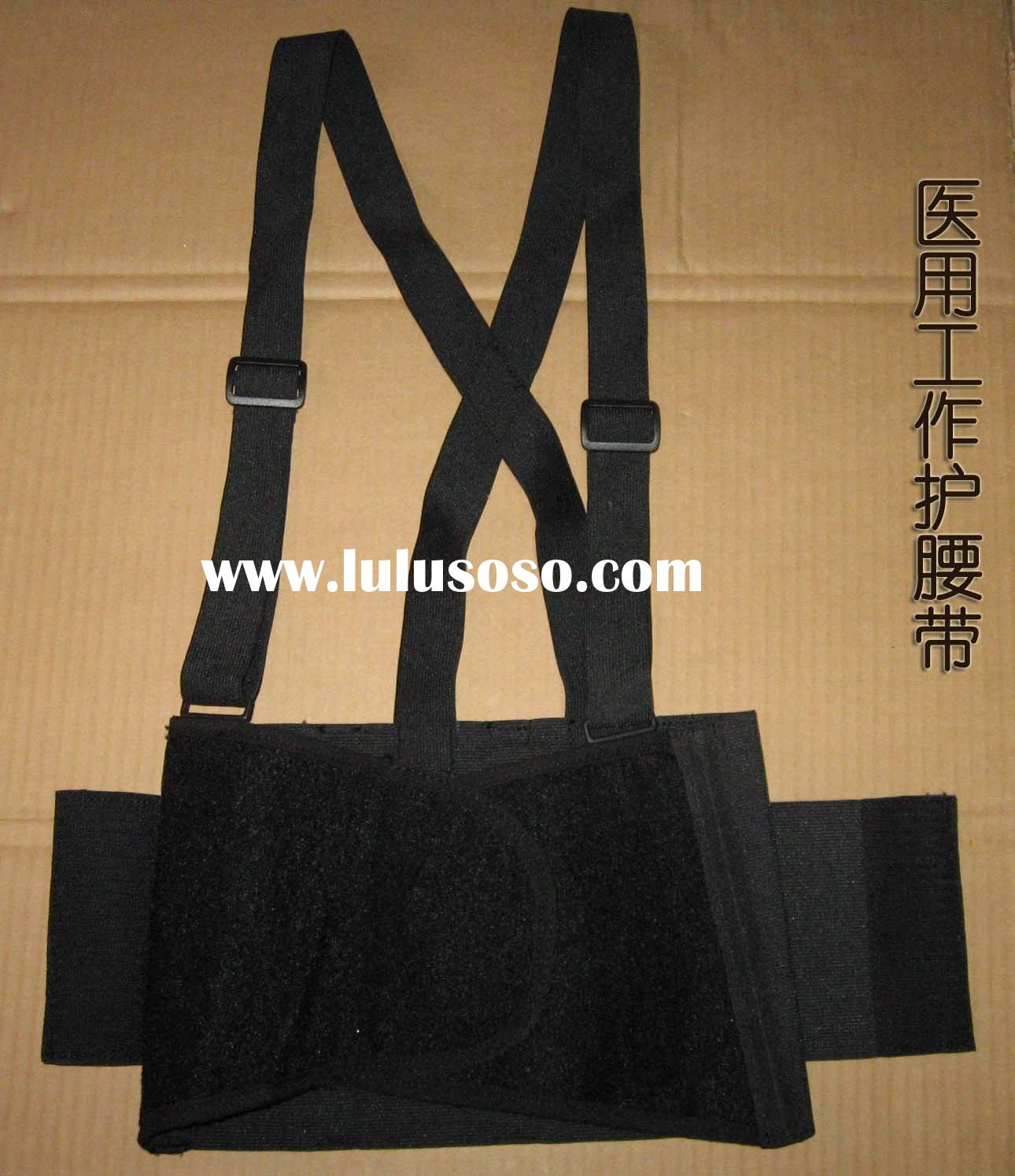 belt for back support, work back support & CE certificate (Direct facotry)