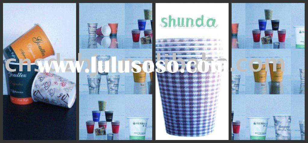 small Size Disposable Paper Cup/paper coffee cup