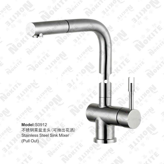 stainless steel sanitary ware pull-out sink/kitchen faucet/mixer/tap S0912P