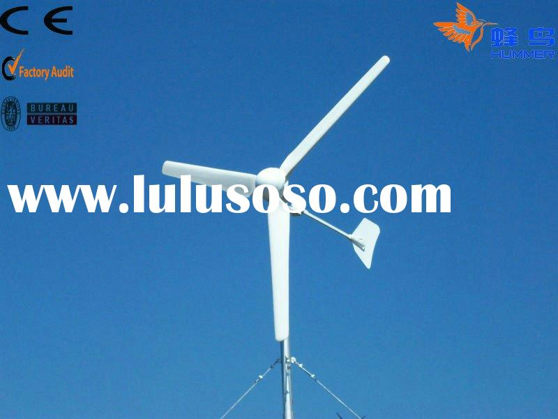 wind turbine generator/Permanent Magnet Alternator/horizontal axis wind turbine generator/small wind