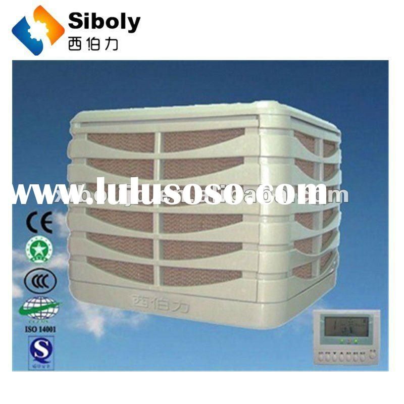 18000CFM top quality axial wall mount evaporative air cooler for plant