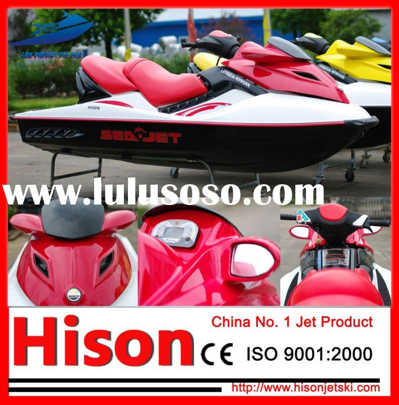 2011 Hot Sale Suzuki Used Jet Ski