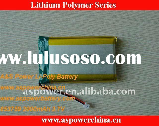 2Ah Digital Rechargeable Lithium Battery 3.7V