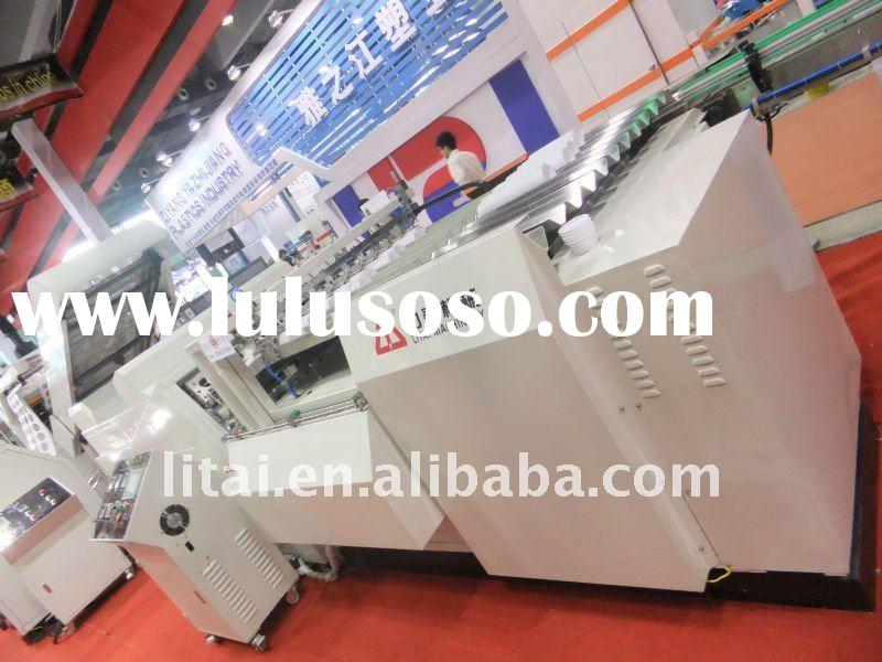 Full-automatic Plastic Cup Making Machine