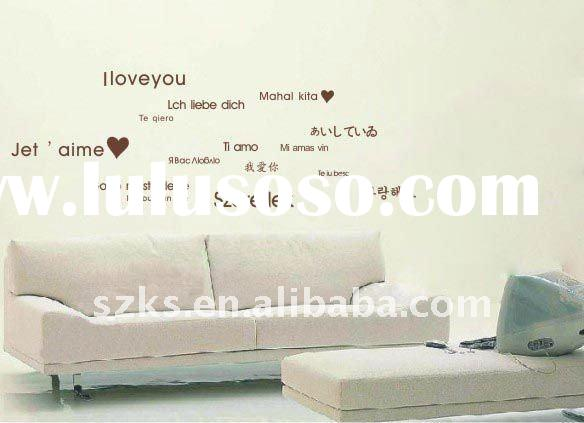 I love you fonts home decoration stickers