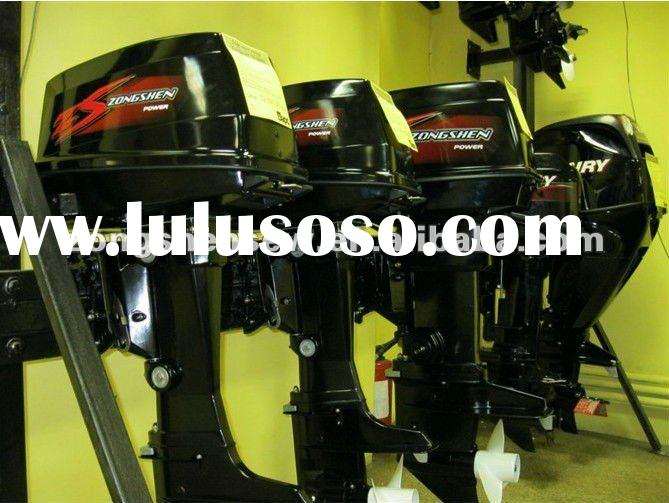 OUTBOARD MOTORS FROM ZONGSHEN-SELVA FOR SALE