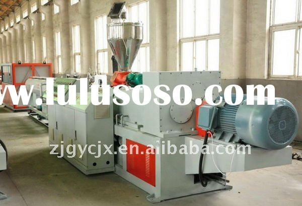 PVC Pipe Making Machine/Extrusion Line/Production Line