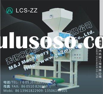 Pakistan rice packing machine