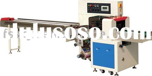 low price vegetable packing machine ZC-350X