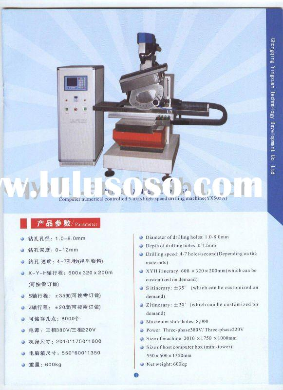 multi-axis CNC Brush drilling and Tufting Machine