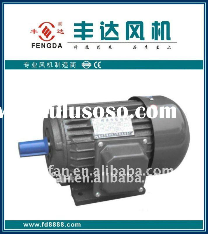 110V outboard motor/high efficiency industrial motor