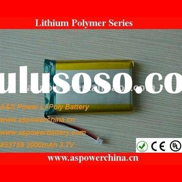 2000mAh Li-Polymer Rechargeable Battery 3.7V