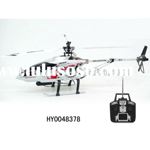 3.5CH metal color LED radio control helicopter camera with gyro HY0048378