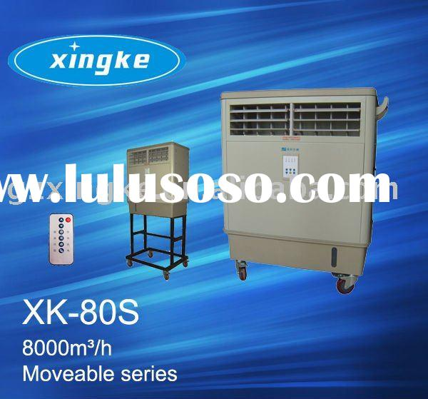 8000M3/h, centrifugal fan type,home application,portable air conditioner