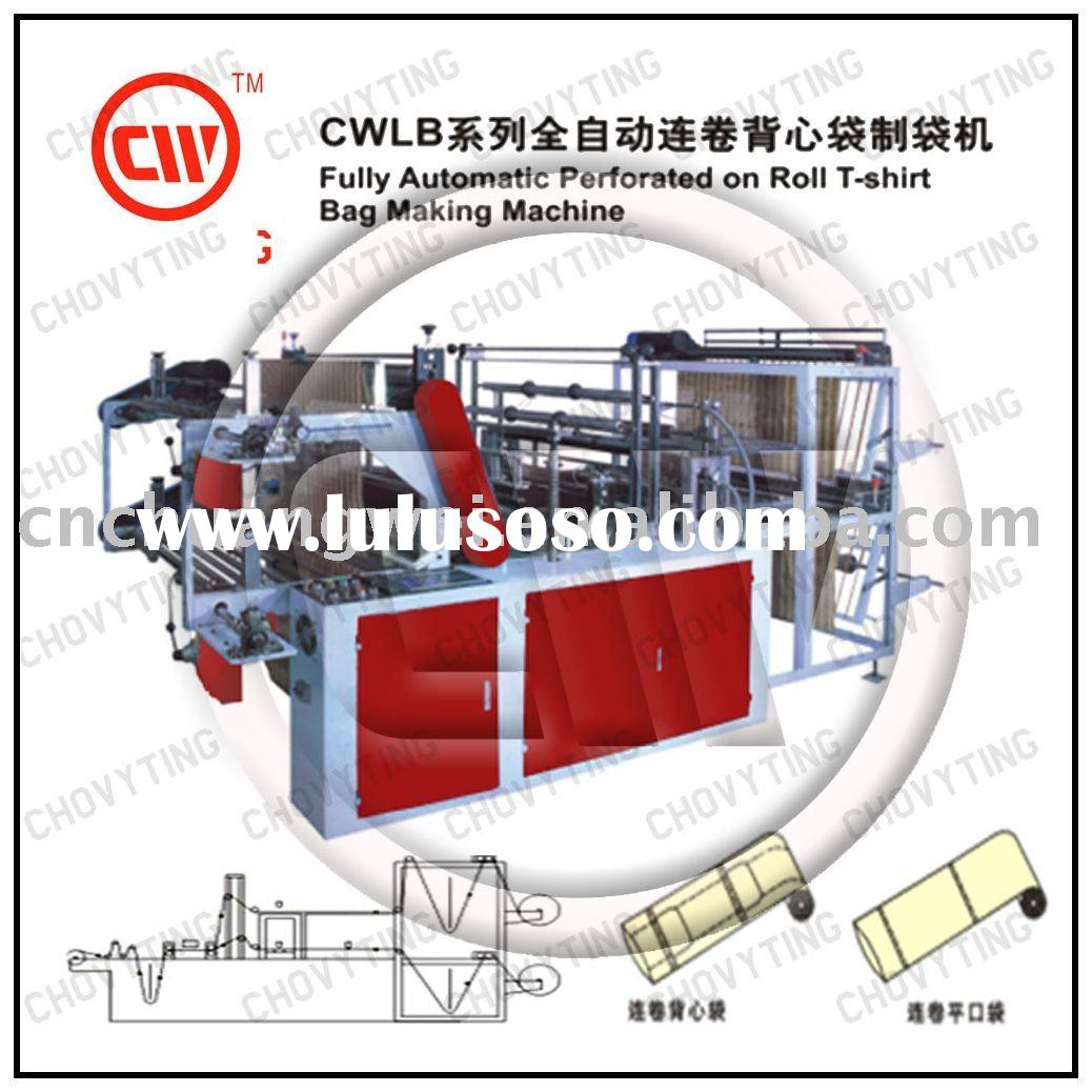 CWLB fully automatic perforated on roll t-shirt bag making machine