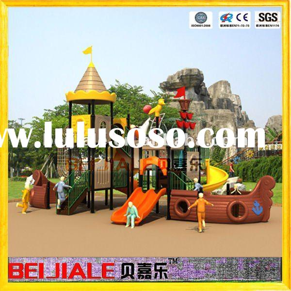 Children's Outdoor Play Equipment PS-031