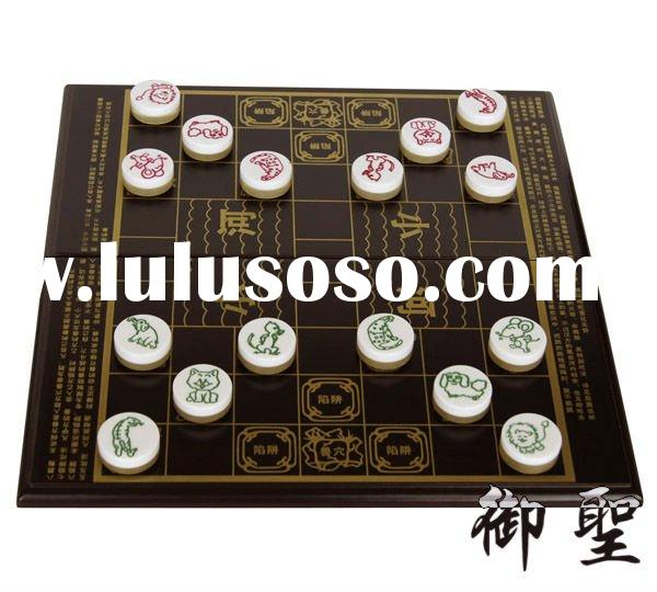 Dou Shou Qi Game (Foldable Box) Chess Games