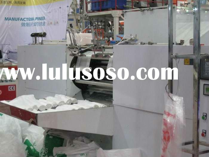 FULLY AUTOMATIC ROLLING GARBAGE BAG MAKING MACHINE WITH CORE AND WITHOUT CORE