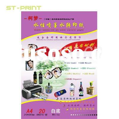 Ink-jet Decal Paper ,water transfer printing paper
